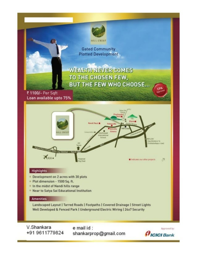 Wellnest - Hill crest  Plots For  investment @ Nandihills @1100 /sft - Bank  Loans  Approved  - For  Investment - North Ba...