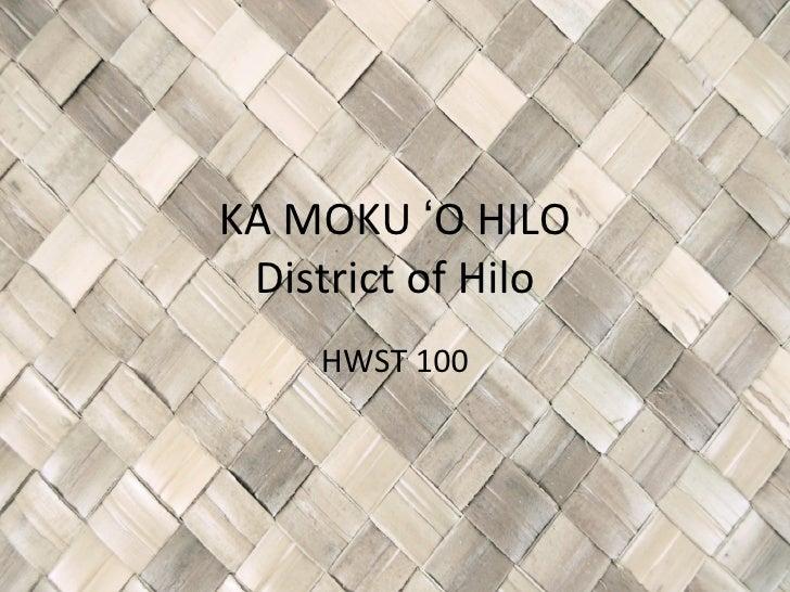 KA MOKU ʻO HILO District of Hilo HWST 100