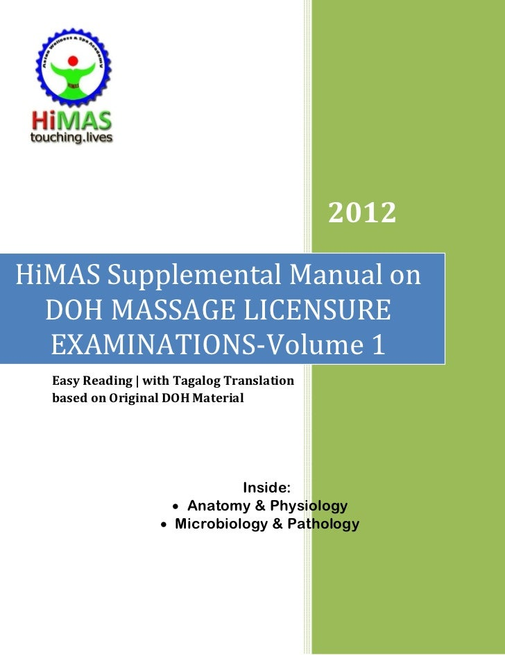 2012HiMAS Supplemental Manual on  DOH MASSAGE LICENSURE  EXAMINATIONS-Volume 1  Easy Reading | with Tagalog Translation  b...