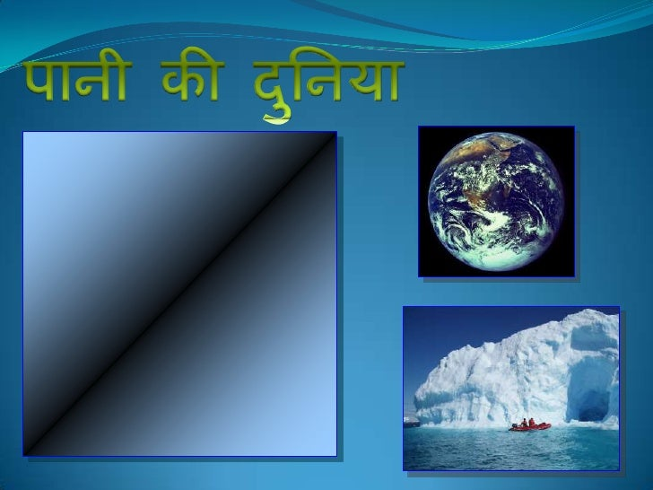 Save water essay india