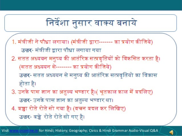 Hindi Worksheet For Class 2 images