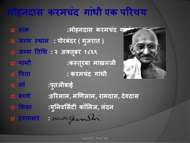 5 indian freedom fighters information
