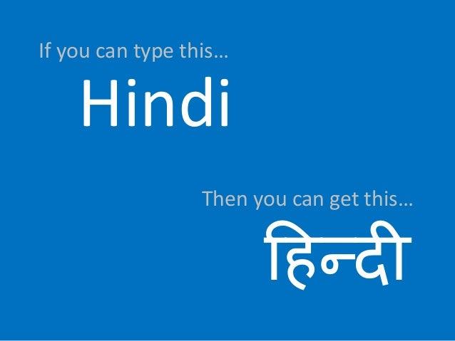Easy hindi typing - Downloads – Mangal Typing Tutor: Hindi Typing