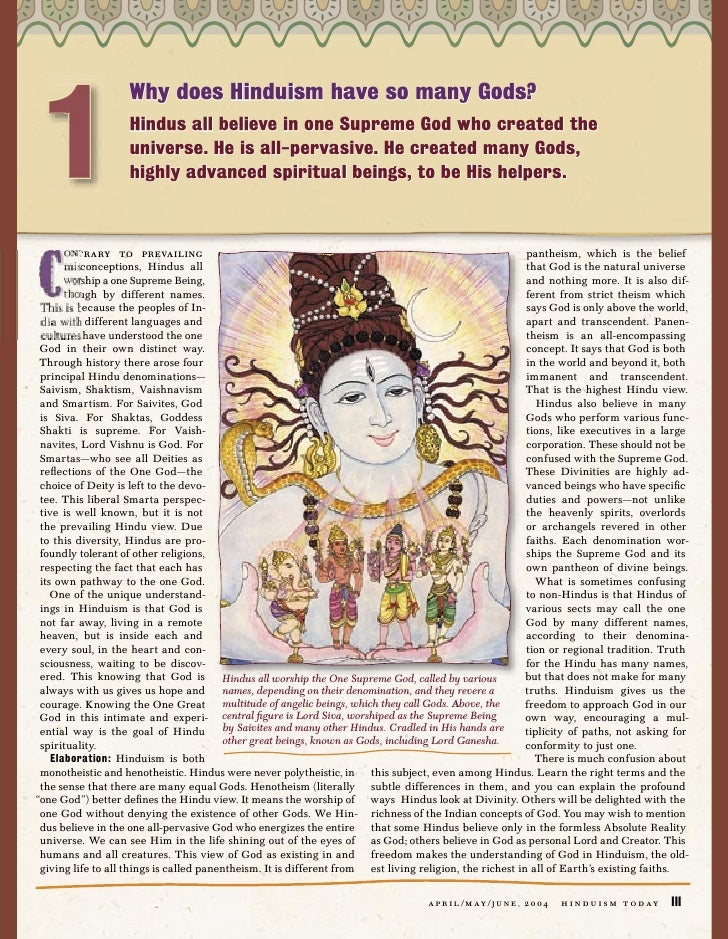 Hinduism - different perceptions paper . questioning faith .?