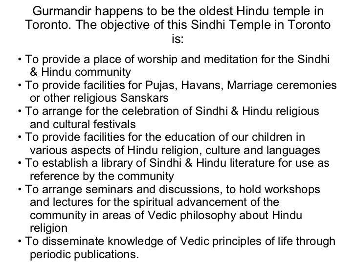Hindu Temple in Toronto