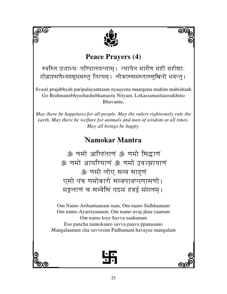 sanskrit essay on indian ocean