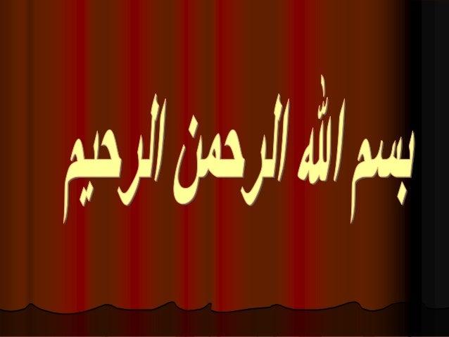 HIP PAINByNoha Abd El Halim El SawyAss. Prof. PM, Rheum & Rehab.