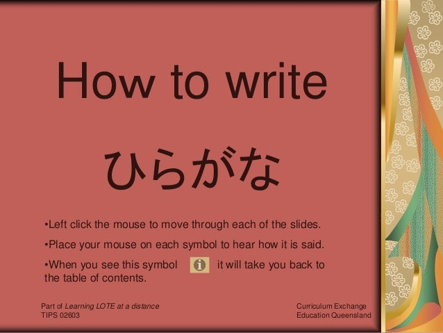 How do you say for in Japanese?