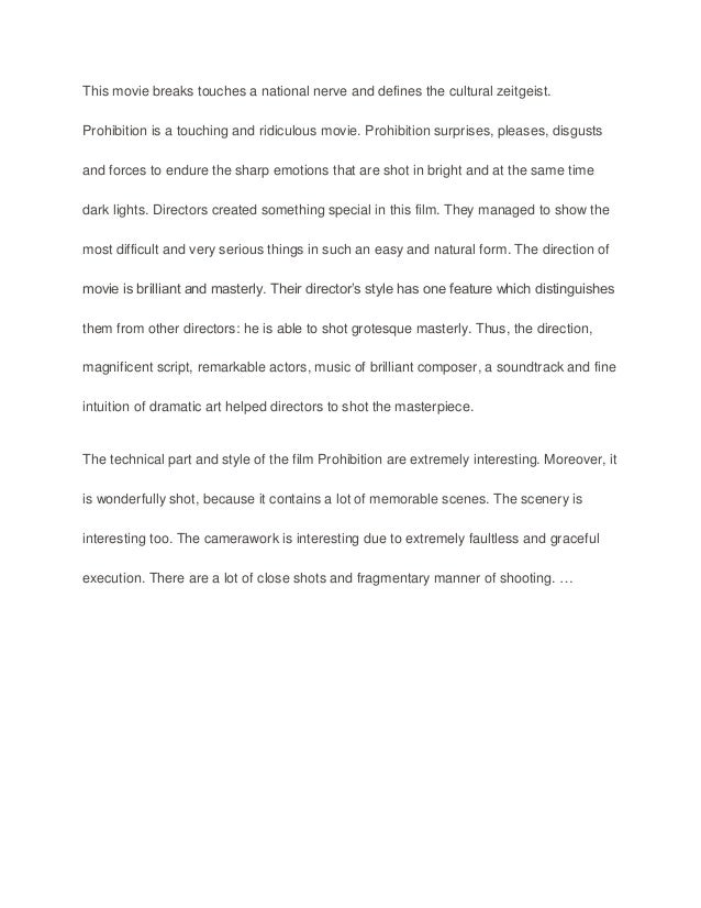 Introduction To Persuasive Essay Example
