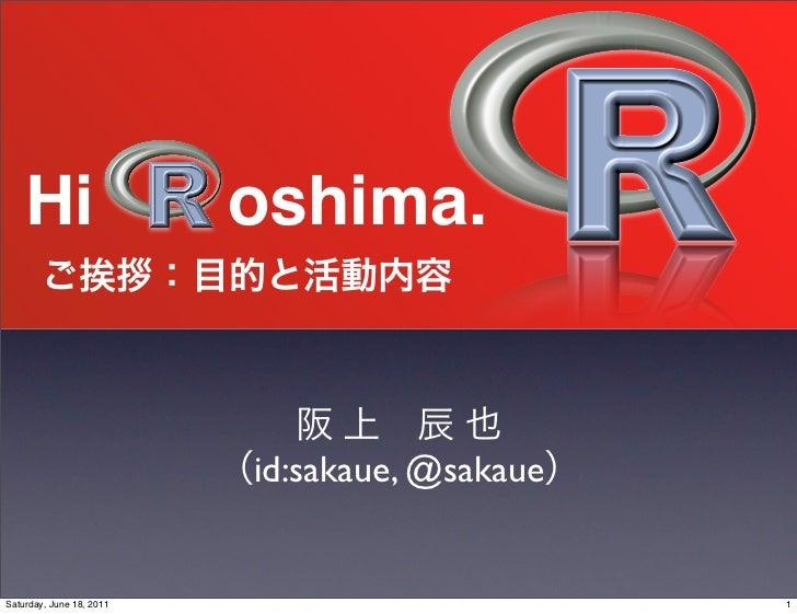 Hi                    oshima.                          id:sakaue, @sakaueSaturday, June 18, 2011                        1
