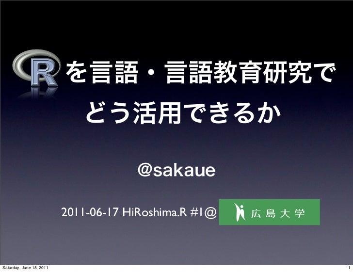 HiRoshima.R #1 1-3 LT