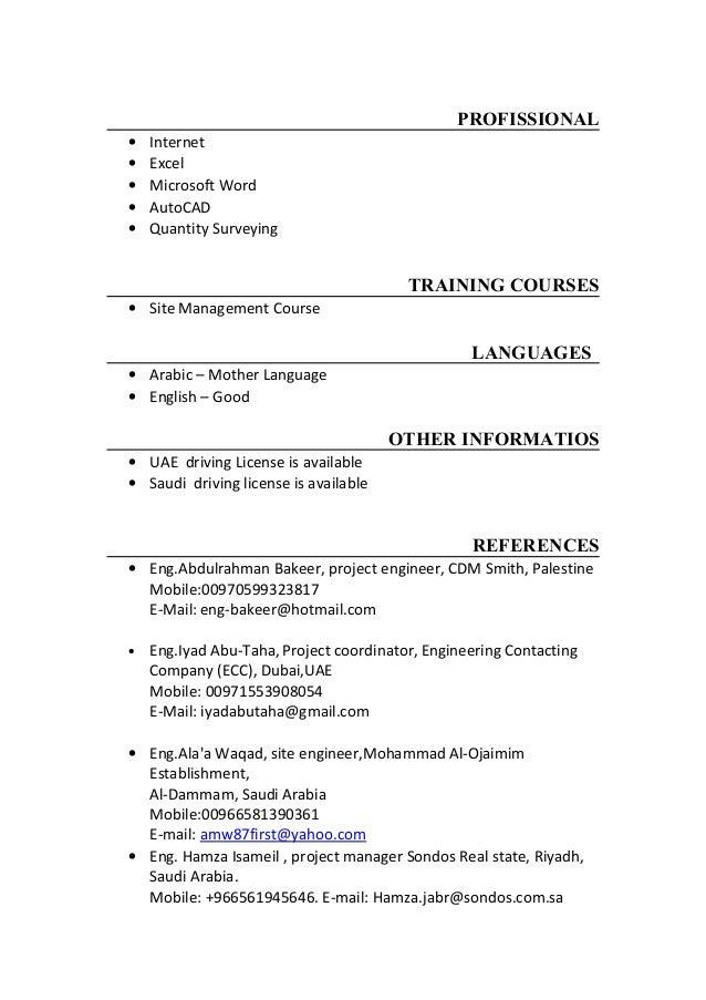 resume sample cover letter for medicaid service