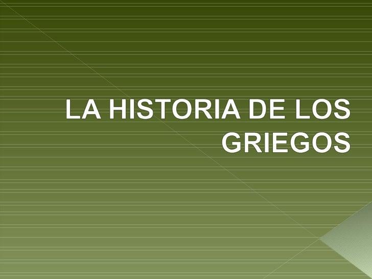 Historia de grecia clasica
