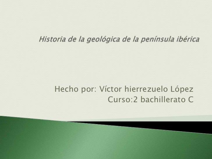 Historia de la geológica