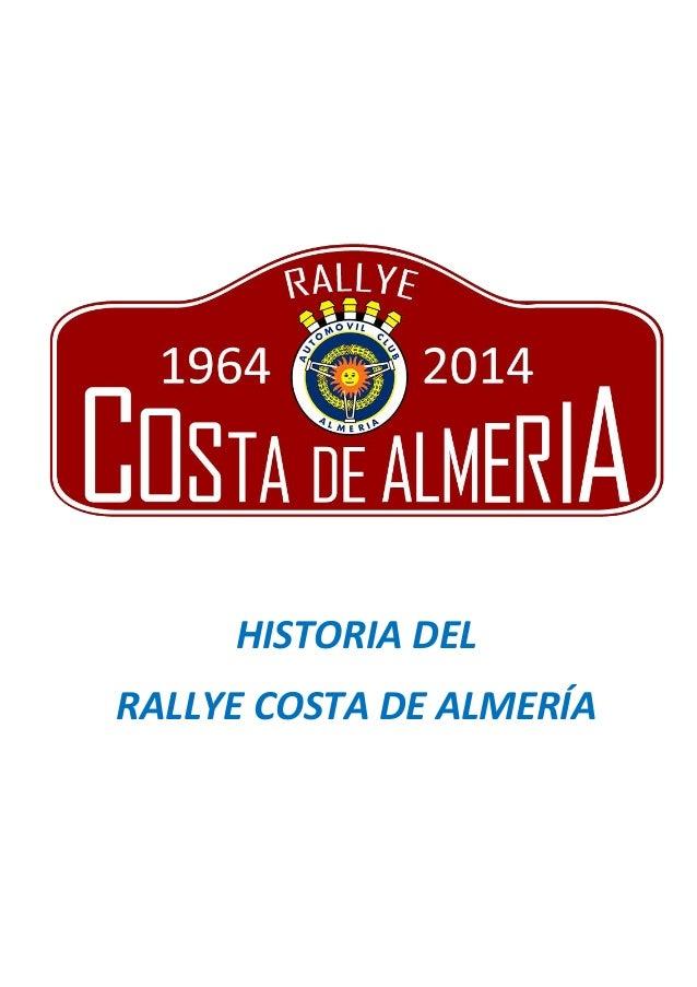 HISTORIA DEL RALLYE COSTA DE ALMERÍA