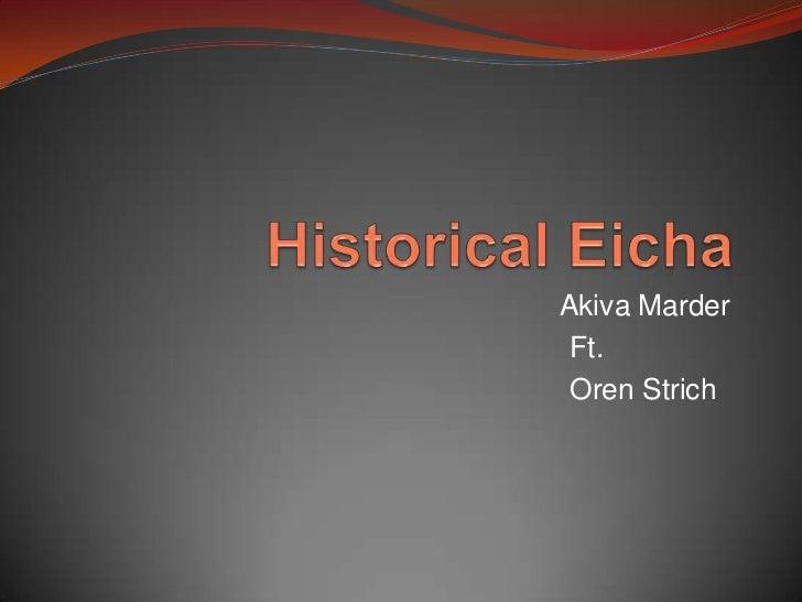 Historical eicha presentation by Akiva Marder and Oren Strich