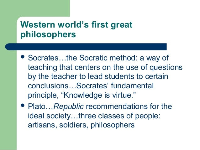 an analysis of socratic method in the republic by socrates The purpose of this essay is to relate the socratic method performed by socrates in plato in plato's republic - researching socratic pedagogy and analysis.