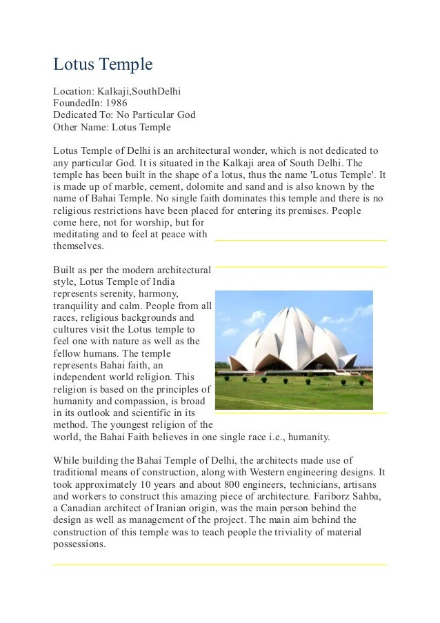 Essay on lotus temple