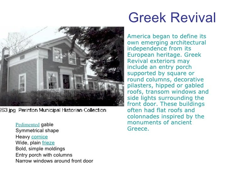 Greek Architecture in America images
