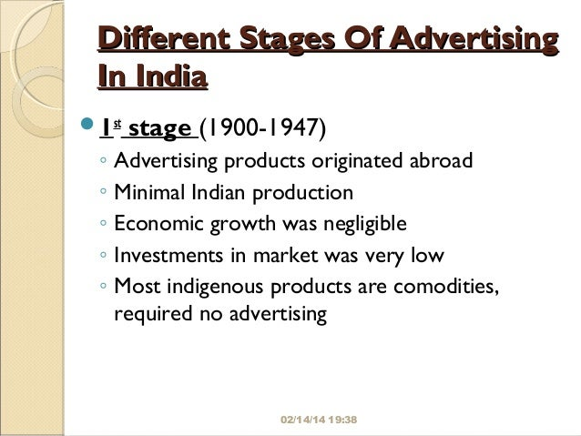 India Advertisement Advertising in India 1st