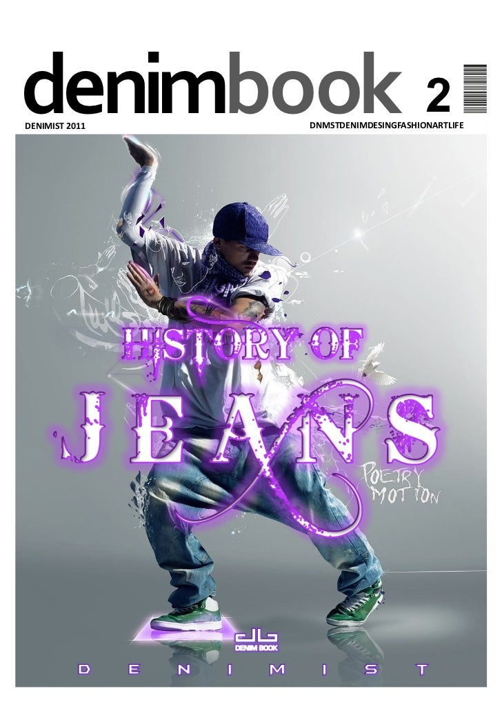 History of jeans