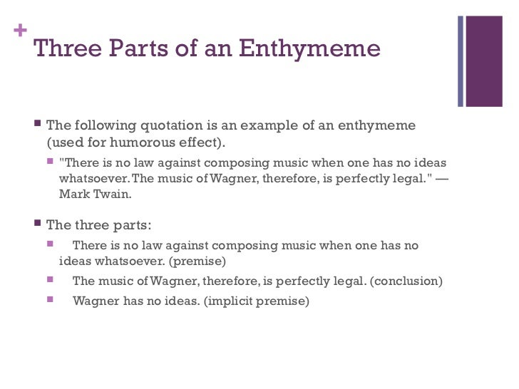 enthymeme thesis