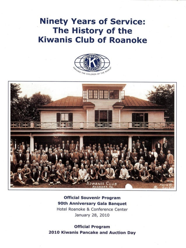 History of roanoke kiwanis club