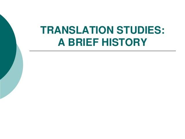 History of translstudies