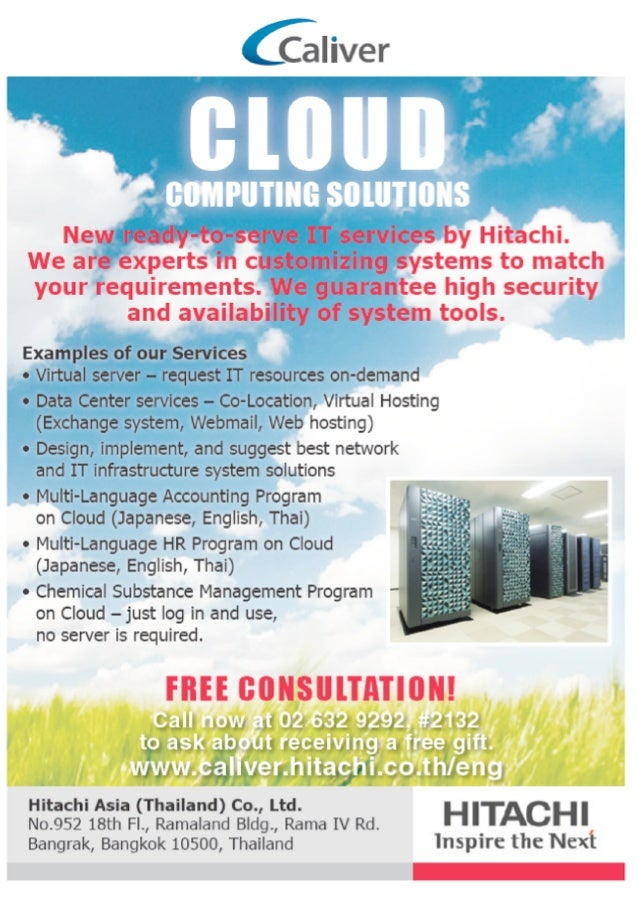 Hitachi - Caliver, Cloud Computing Solutions