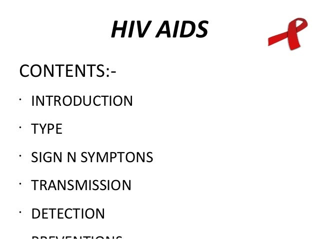 an introduction to the issue of aids acquired immune deficiency disease Introduction 10 context 10 hiv/aids in mozambique 11  aids acquired immune deficiency syndrome  of hiv/aids on the education sector in mozambique.