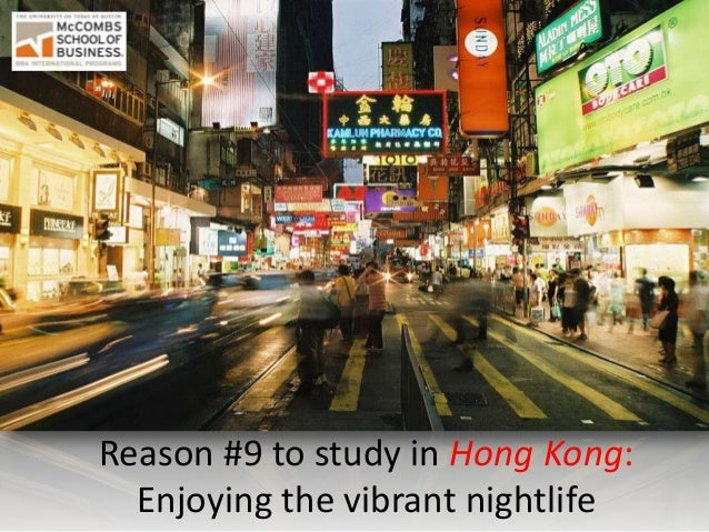 Reason #9 to study in Hong Kong: Enjoying the vibrant nightlife