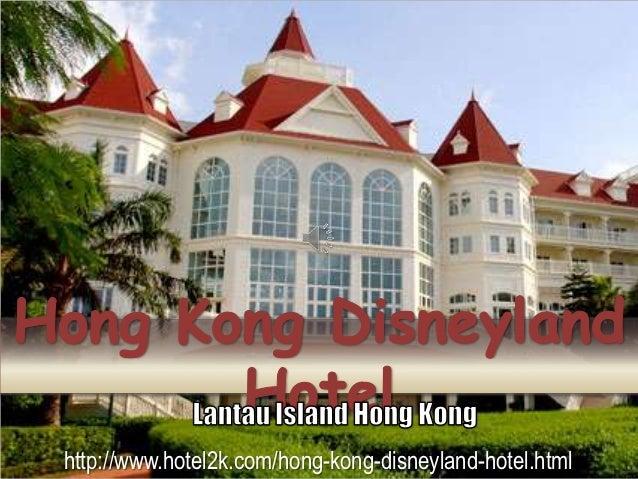 Hongkong Disney Land Hotel