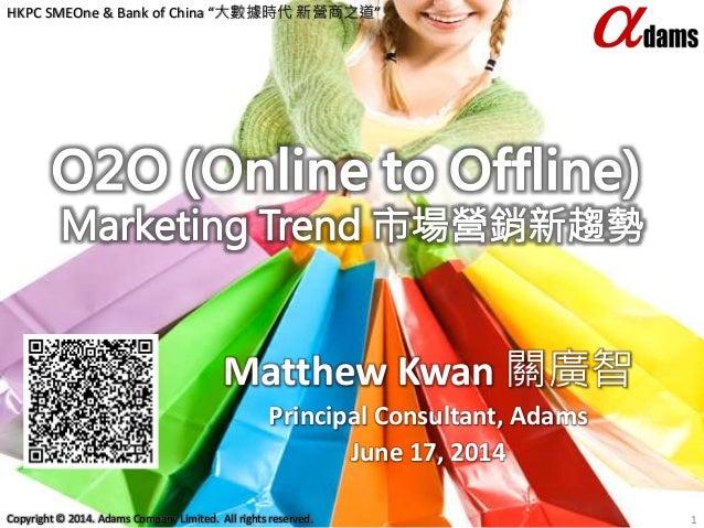 """HKPC-Bank of China """"Big Data Age Seminar"""" - O2O Marketing Trend 20140617"""