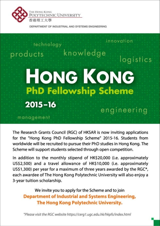 Hong Kong PhD Fellowships 2015/2016