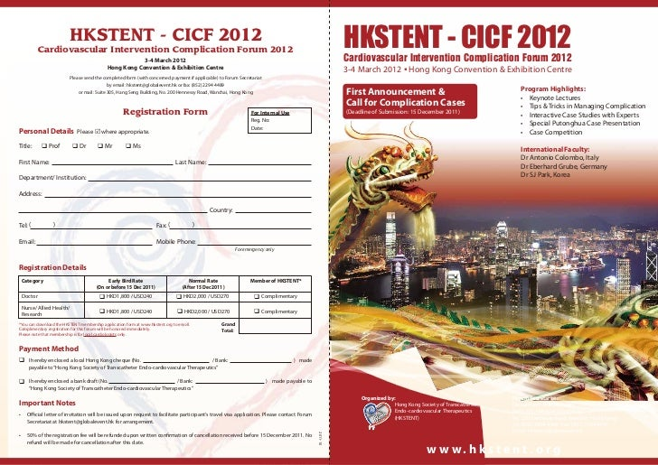 HKSTENT - CICF 2012             Cardiovascular Intervention Complication Forum 2012                                       ...