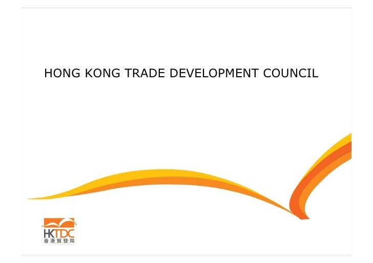 HKTDC placeholder
