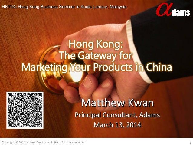 HKTDC Hong Kong Business Seminar in Kuala Lumpur, MalaysiaHKTDC Hong Kong Business Seminar in Kuala Lumpur, Malaysia Matth...