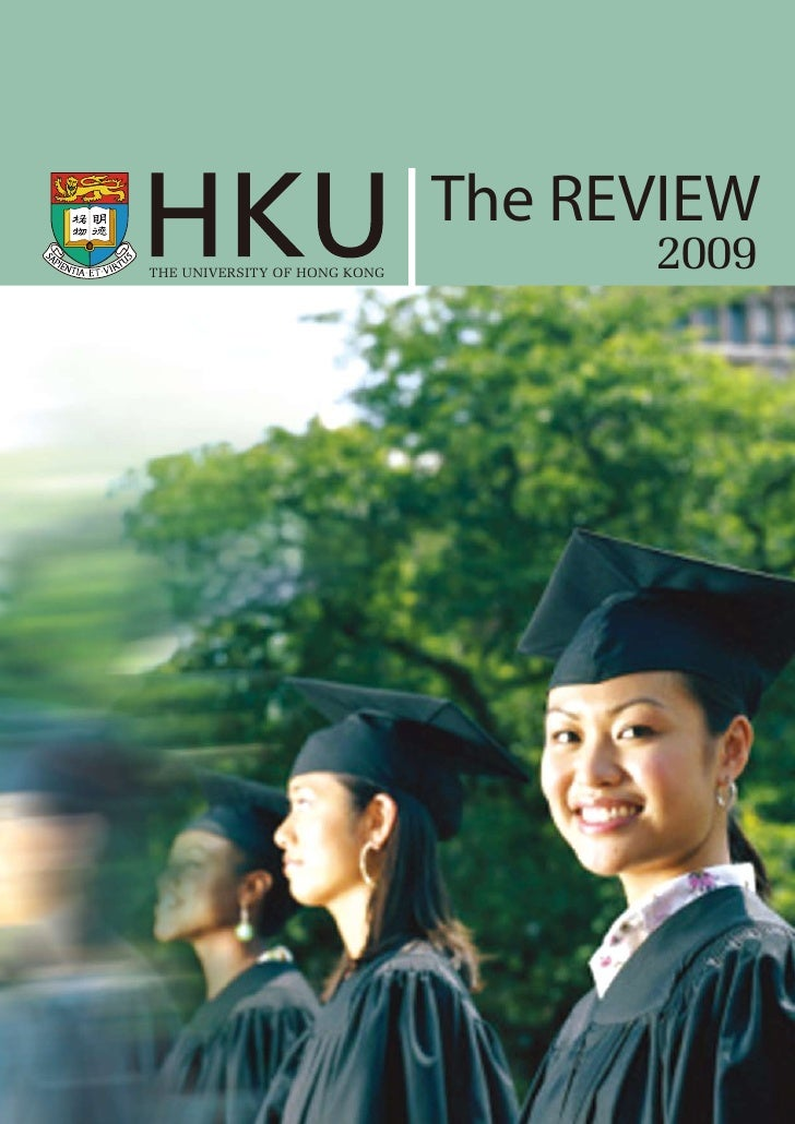 Design for HKU Review