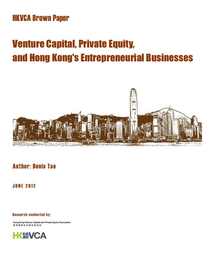 VC, PE & HK's Entrepreneurial Enterprises
