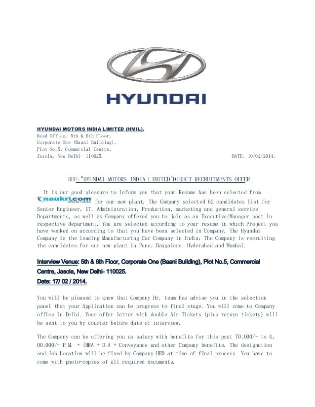 Hmil Hyundai Motors India Limited Interview Call