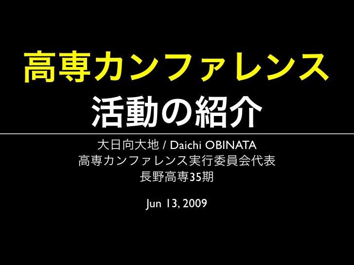 / Daichi OBINATA          35  Jun 13, 2009