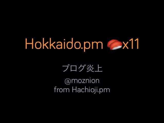 Hokkaido.pm #11