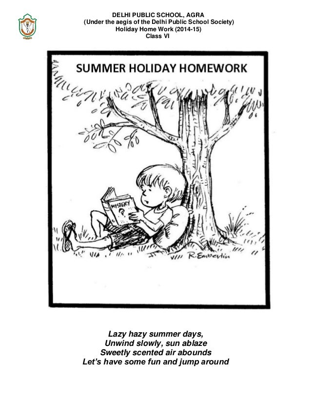 Front page for holiday homework