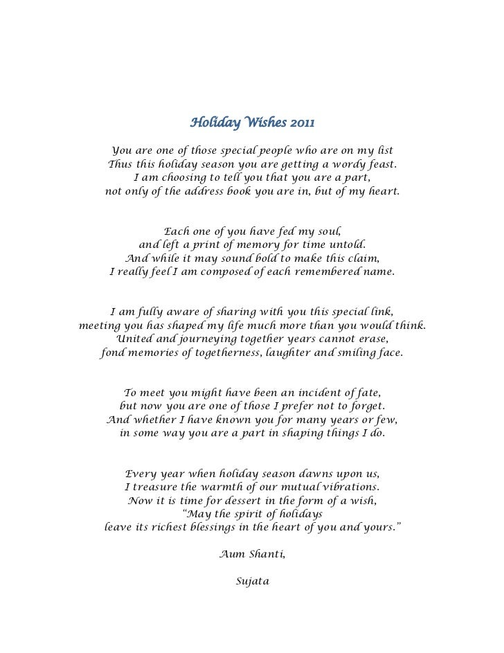 Holiday Wishes 2011     You are one of those special people who are on my list    Thus this holiday season you are getting...
