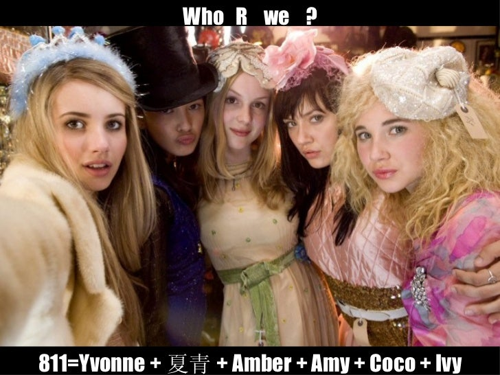 Who R we ?811=Yvonne + 夏青 + Amber + Amy + Coco + Ivy