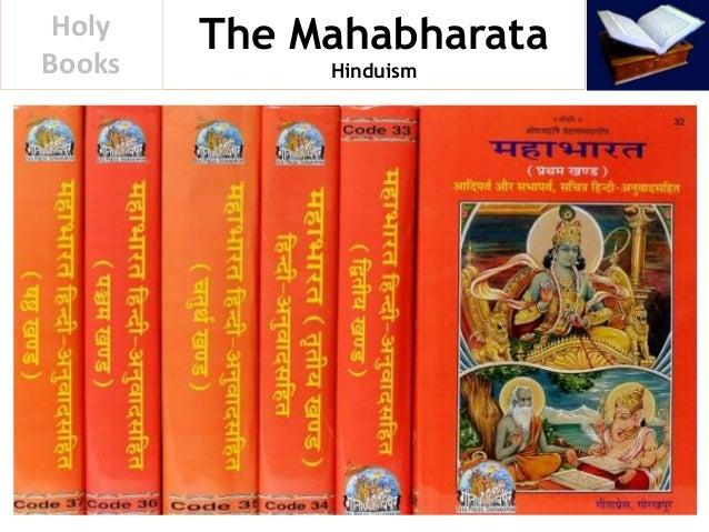 hinduism and holy books Christianity, new testament islam, the holy quran hinduism, has many holy books, but most popular is shreemad bhagavad gita, upanishads and veda.