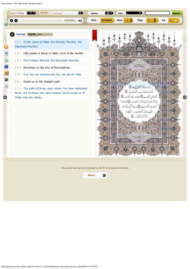 Holy quran   ksu electronic moshaf project