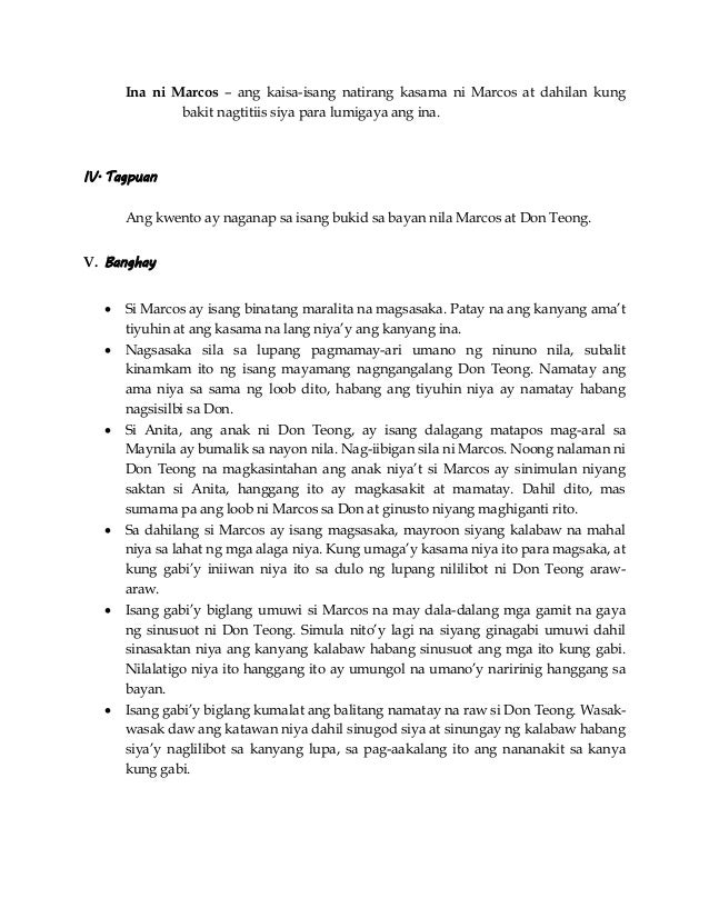 Sample Essay About Reading Essays On Reading Reading