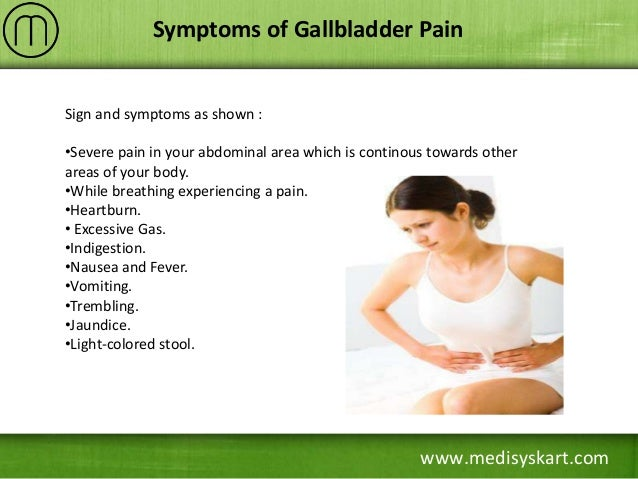 Gallbladder Inflammation Home Remedies