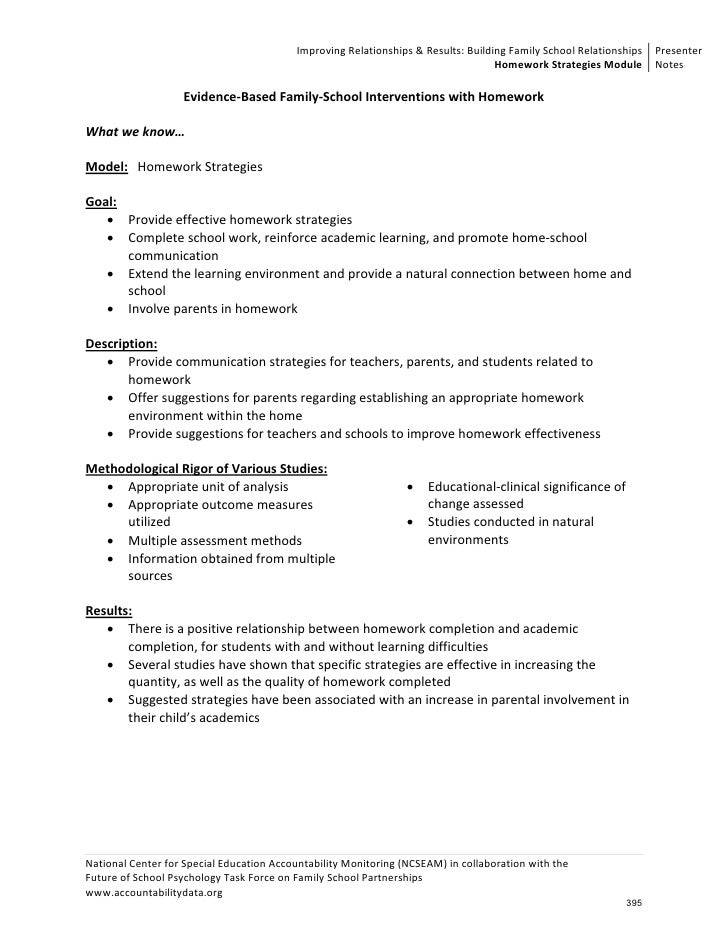 a essay on parental units Unit 25 51 & 52 describe why schools have policies and procedures and identify the policies and procedures schools may have relating to: a) staff b) pupil welfare c) teaching and learning all schools have policies and procedures in place to support staff in their management of situations these may involve violence, threatening behaviour or.